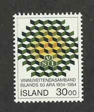 Iceland 599 (1984) MNH/OGnh XF/S to S {Illustrated}