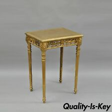 Antique Gold French Louis XVI Rococo Style Carved Wood Side Accent Lamp  Table