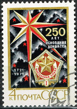 Russia Soviet Coal Mining Industry Medal Donbass stamp 1971