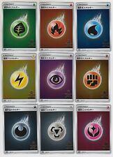 Pokemon Card SWSH Promo Card Holo Energy Card 9 types Set 090-098//S-P Japanese