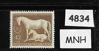 #4834    Nice MNH stamp / 1944 Brown derby Horse race / Munich  / Third Reich