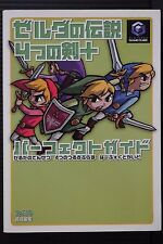 JAPAN The Legend of Zelda: Four Swords Adventures Perfect Guide Book