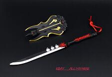 The legend of Chinese sword Jian Wang 3 Full metal zither sword shield 22cm 分山玄甲