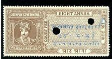 India BOB Revenue - Jodhpur State - Court Fee -  Eight Annas - Used