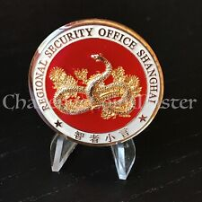 Diplomatic Service Regional Security Office Shanghai China Challenge Coin