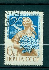 Russie - USSR 1970 - Michel n. 3799 - Fédération internationale des - oblitéré