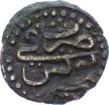 O2595 Tunisie 1 Kharub Mahmud I date at bottom 1167 1168 1754 1755 KM# 49->MakeO