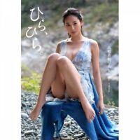 Kaho Takashima Japanese Bikini Model Photo Book Japanese with Tracking