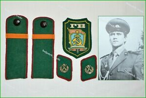 Bulgarian Army Border Troops uniform Insignia Patch Collar Tabs Epaulettes 1970s