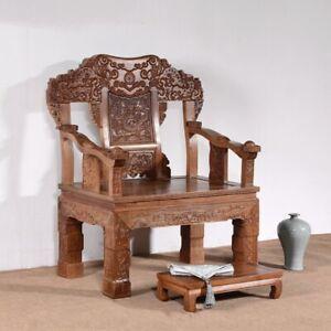 Ruyi Nine Dragon Zazen Chair Zen Seat furniture Fauteuil  Palace Chair #1215