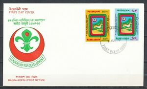 SCOUTING - 1st ASIA-PACIFIC/2nd BANGLADESH SCOUT JAMBOREE 1.1.1981 FDC     PW335