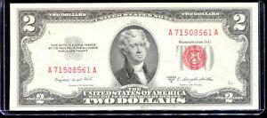 1953-B $2 Legal Tender Note A71508561A Uncirculated