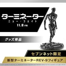 PRE Terminator Dark Fate REV-9 figure 7 net Japan imited Terminator: New Fate