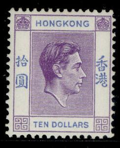 HONG KONG SG162b, $10 reddish violet and blue, VLH MINT. Cat £200. CHALKY