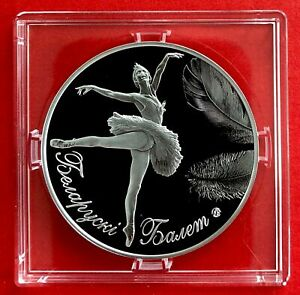 Belarus 2013 Silver .999 20gr. BALLET Fabulous 15 F15 Privy Mark Proof Coin !