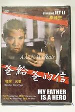 my father is a hero jet li ntsc import dvd English Language