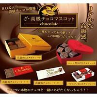 Toys spirits seat-luxury chocolate mascot Gashapon 5 set mascot capsule toys