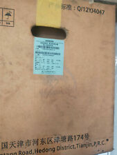 New listing 1pc for New 1P6Ra7025-6Ds22-0 (by Ems or Dhl)