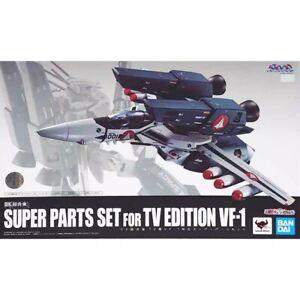 Super Parts Set for DX Chogokin Macross TV Edition VF-1 Bandai US Seller
