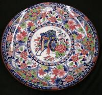 "Vintage Japanese Ceramic Plate Meiji Hand Made Satsuma 13"" Signed Artist Decor"