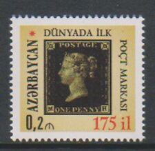 Azerbaijan - 2015, Penny Black stamp - MNH - SG 974