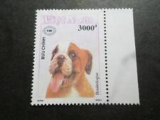 VIET-NAM 1990, timbre CHIEN BOULEDOGUE, neuf**, MNH STAMP
