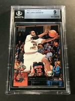 JAMES HARDEN 2009 UPPER DECK #227 STAR ROOKIE RC SP MINT BGS 9