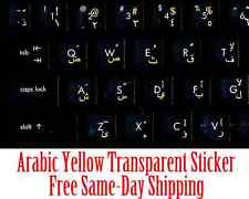 Arabic Keyboard Sticker Transparent yellowish orange letters Printed in Korea!