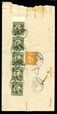 1941 Registered cover from East Szechwan/Mutoushi 木頭石 to Sanhwei
