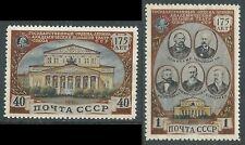1951 RUSSIA GRANDE TEATRO DI MOSCA MNH **
