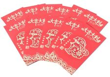 12 Pieces Red Packet Money Lucky envelope Glossy paper ~ Chinese Dog New Year