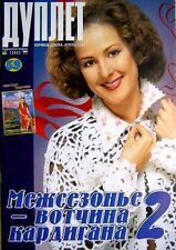 Crochet Lace Jacket Cardigan Patterns in  Russian Magazine Duplet #59