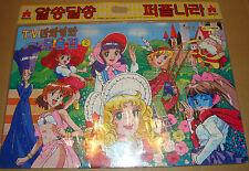 CANDY CANDY/MINKY MOMO/NADIA PUZZLE 96 PZ - キャンディ・キャンディ/魔法のプリンセス ミンキーモモ