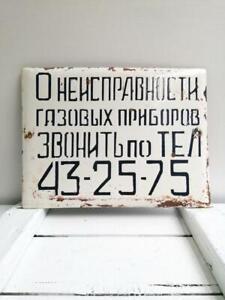 Vntg Enameled Metal Warning Sign Beware Using Gas Safety Sign USSR Danger Sign.