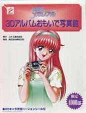 Tokimeki Memorial 3D Album Omoide Shashinkan illustration art book