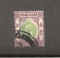 Hong Kong - SG# 131 Used (crease)       -      Lot 1120601