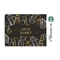 NEW 2017 STARBUCKS TAIWAN COFFEE GIFT CARD COFFEE JOURNEY LIMITED FREE SHIPPING