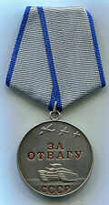 Soviet Russian USSR Post WWII Bravery medal, no s/n, round Ring, Mint One!!!