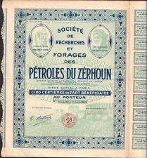 DECO => 1/500è de part: PÉTROLES DU ZERHOUN (MAROC) (S)