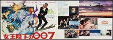 ON HER MAJESTY'S SECRET SERVICE JAMES BOND Japanese B3 movie poster McGINNIS Art
