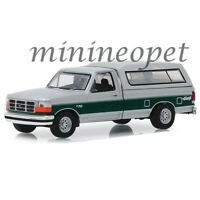 GREENLIGHT 35140 E 1996 FORD F-150 XLT PICKUP w CAMPER SHELL 1/64 SILVER GREEN