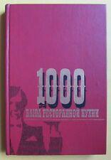 "1985 RR! Soviet Russian Cookbook ""1000 DISHES OF RESTAURANT CUISINE"""