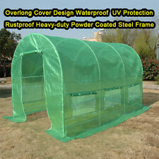 Peaktop 15'x7'x7' Large Arch Greenhouse Green Garden Plant Hot House Heavy Duty