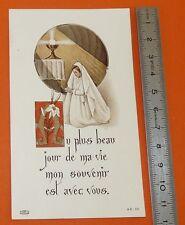 CHROMO 1959 IMAGE PIEUSE CATHOLICISME HOLY CARD COMMUNION SOLENNELLE