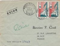 French Colonies Air Mail 1969 Cancels UNESCO Hydrologique Stamps Cover Ref 44726