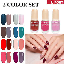 Peel Off Nail Polish Lacquer Water-Based Odourless Varnish 2 Colors Set AU STOCK