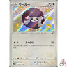 Pokemon Card Japanese - Shiny Wooloo S 302/190 s4a - HOLO MINT