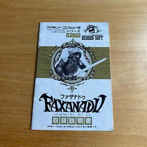 Nintendo Famicom NES Manual JAPANESE - Faxanadu