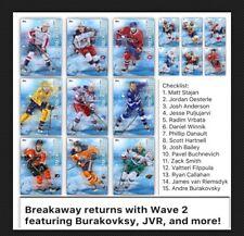 15 CARD SET-BREAKAWAY WAVE 2 BASE-TOPPS SKATE DIGITAL
