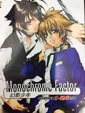 DVD Monochrome Factor ( Eps. 1-24 End ) English SUB + Free Shipping